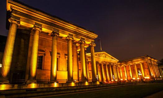 British Museum near BEIGE
